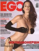 Тиффани Тэйлор (Tiffani Taylor) - Ego  Февраль 2009 (2-2009) Ukraine