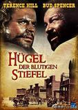 huegel_der_blutigen_stiefel_front_cover.jpg