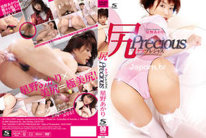 (SSKX-008) Sasuke X Ketsu Precious 001 &#8211; Akari Hoshino